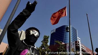 China | Hongkong | Proteste und Gewalt (picture-alliance/dpa/AP Photo/V. Yu)