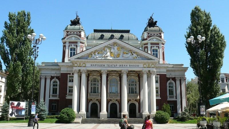 Bulgarien, Sofia - Nationaltheater