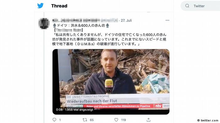 Screenshot eines Tweets auf Japanisch